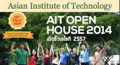 asian institue of technology-international scholarships
