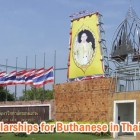 Scholarships for Buthanese from Khon Kaen University Scholarship 2015 2016